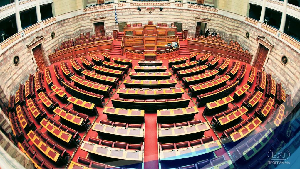 Αποτέλεσμα εικόνας για Τη Δευτέρα 26/2 η συζήτηση και ψήφιση του σ/ν για την ίδρυση του Πανεπιστημίου Δυτικής Αττικής